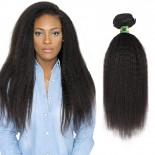 10 Inches Kinky Straight Natural Black Virgin Brazilian Hair